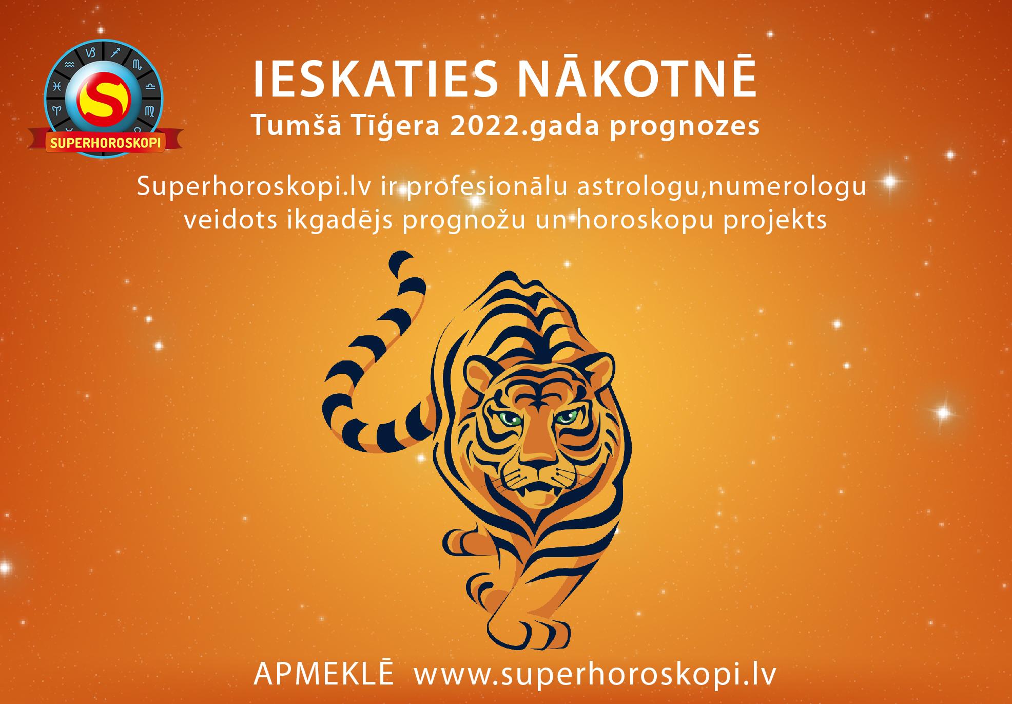 superhoroskopi_reklamas_tigeris_03.jpg