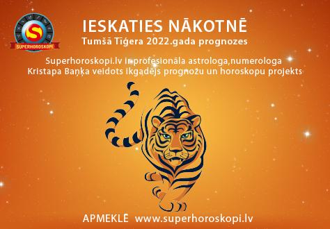 superhoroskopi_reklamas_tigeris_ - Copy